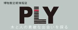 bnr_ply